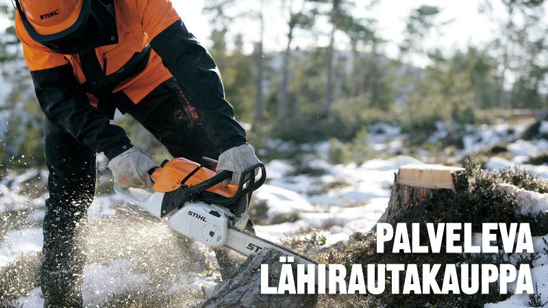 Narvan Rauta ja Maatalous Oy on palveleva lähirautakauppa Narvan keskustan ja Vesilahti-Tottijärvi-tien risteyksessä.